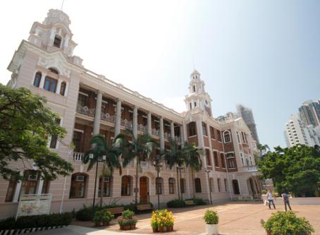 University of Hong Kong