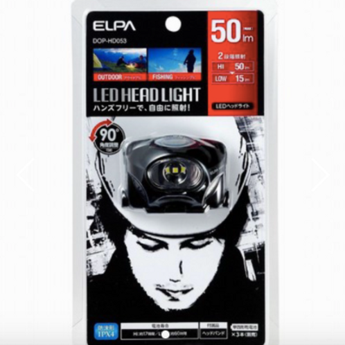 ELPA LED headlight 50lmDOP-HD053