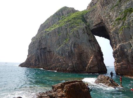 Basalt Island - Sai Kung Geopark