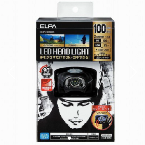 ELPA LED headlights 100lm DOP-HD303S 行山 頭燈 夜行 探洞 睇日出