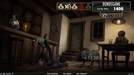 01_desktop_screenshot_bonus-game_invisib