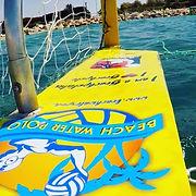 water polo goal - τερμα υδατοσφαιρισης - compact beach waterpolo fab sportswear