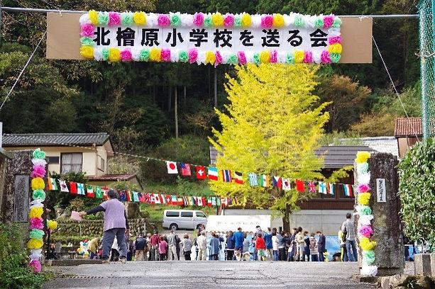 okurukai02.jpg