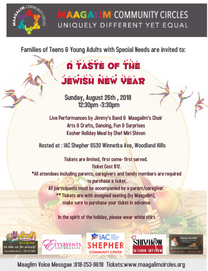 A Taste of the Jewish New Year (12).jpg