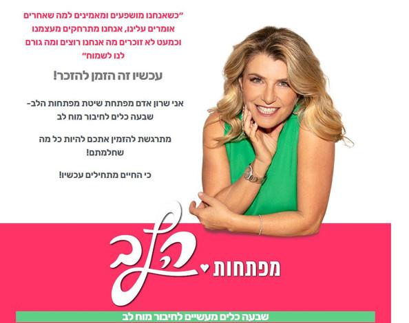 Sharon Adam.JPG