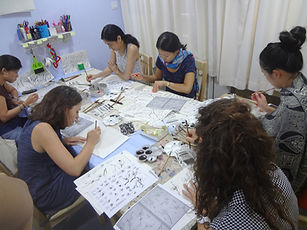 Chinese painting lesson
