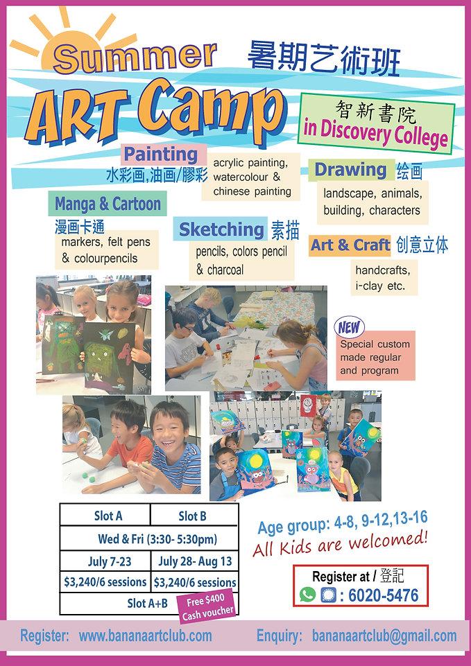 CNY-camp-2020-(DC)Web-.jpg