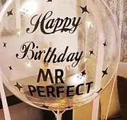 printed balloon happy birthday.png