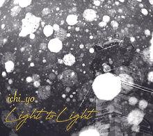 Light to Light.jpg