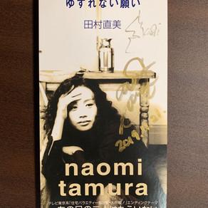 田村直美さんライブのローディー