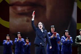 Madame Mao in Nixon in China   San Franciso Opera  Photo Credit: Cory Weaver