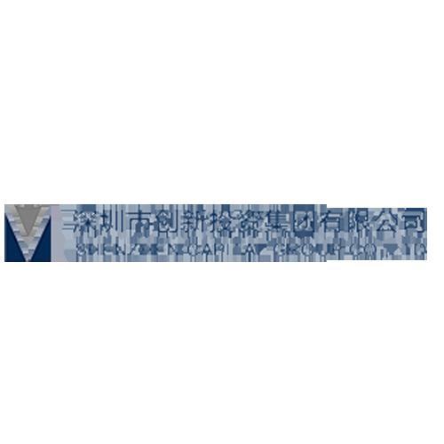 深圳市創新投資.png