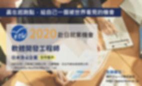 KOBE-WAVE實習就業宣傳.jpg