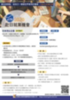 Kobe-wave海報00000.jpg