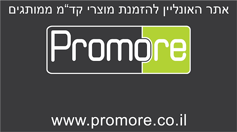 promore banner.png