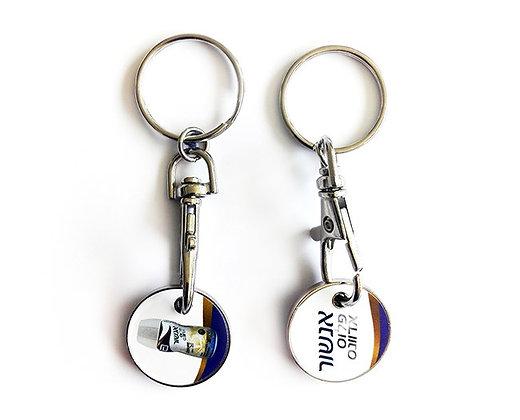 מחזיק מפתחות פותח עגלות סופר