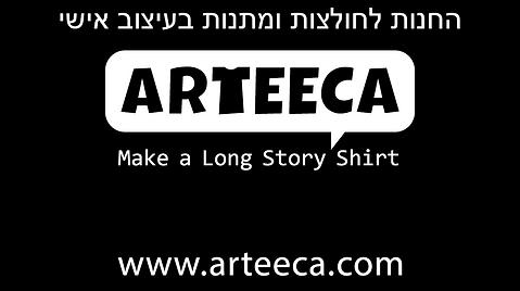 arteeca banner.png