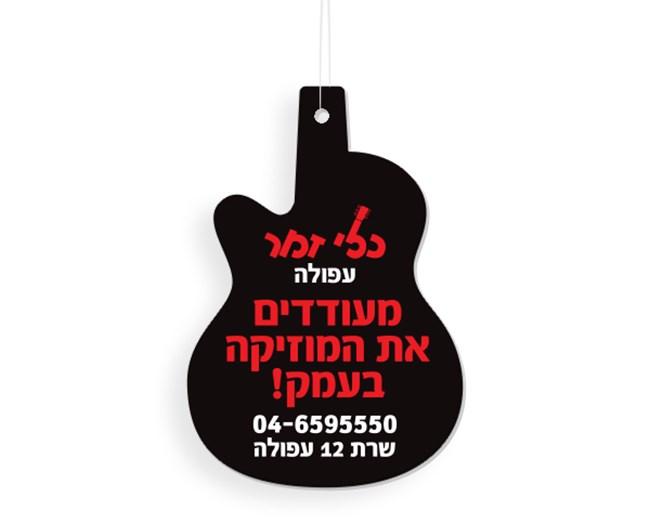 ריחנית לאוטו בצורת גיטרה