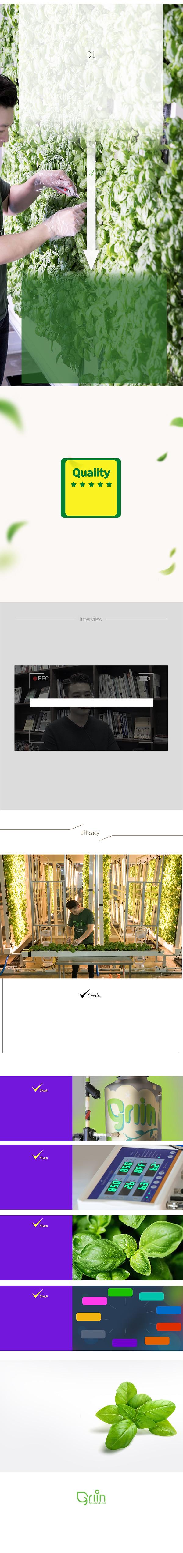 삭제_바질상페이지02.jpg