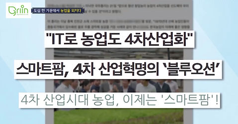 (수정)2020221_영상보도01.jpg