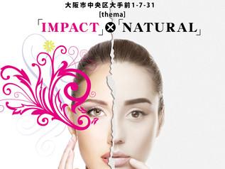 オークボコンクール☆2017テーマは「IMPACT」×「NATURAL」