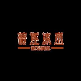 Hee Wan Logo (square).png