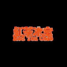 Red Tea Logo (square).png
