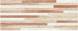 RIVESTIMENTO BRICK SAHARA 20x50x0,7 cm B