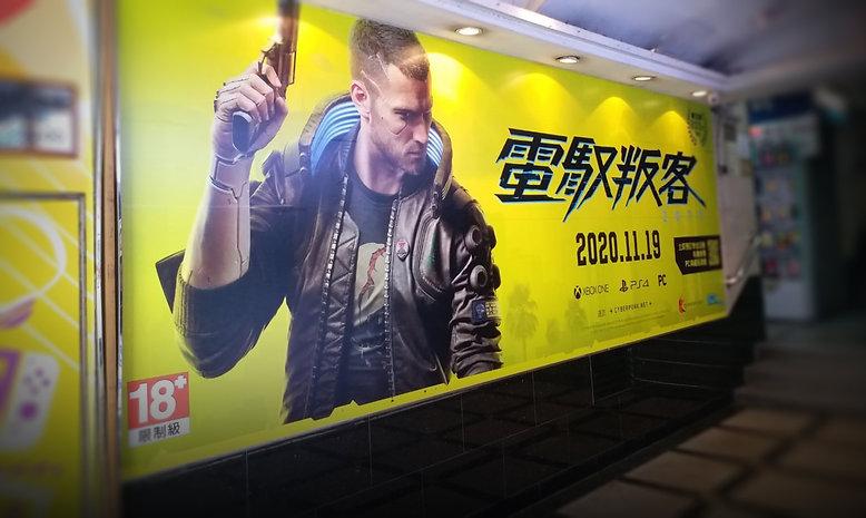 HK-OOH.jpg