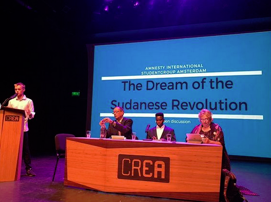 The Dream of the Sudanese Revolution