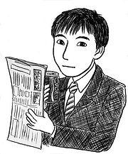 大輔清書2.JPG
