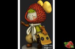Strawberry Head Boy