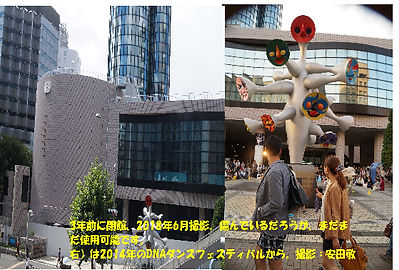 青山劇場.jpg