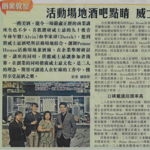 Interview by Sing Tao Daily