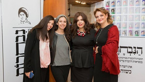 Meet the women shaking up Israel's ultra-Orthodox community