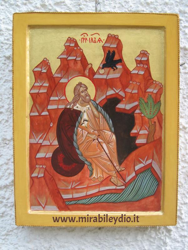 Elia profeta