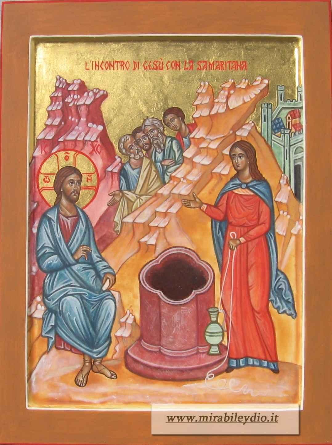 Gesù e la samaritana (2016)
