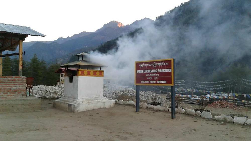 不丹噶瑪列些林煙供