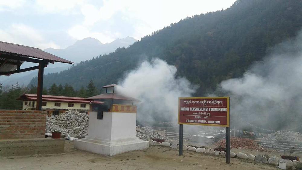 不丹列些林煙供