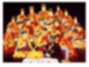 The Karmapas sm.jpg
