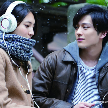 Japanese Cinematic Experience Right at Your Home with JFF Plus: Online Festival