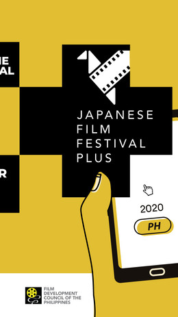 28 Films to Watch at Home for an Intimate Glimpse of Japanese Life and Culture