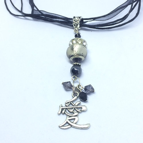 Black Ribbon Oriental Symbol necklace
