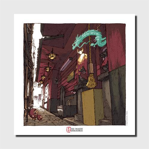 Affiche d'art - Toyoiwa Inari Shrine