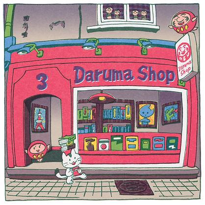 darumashop_illust1c.jpg