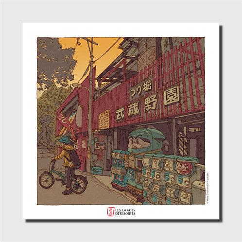 Affiche d'art - Musashinoen Gacha
