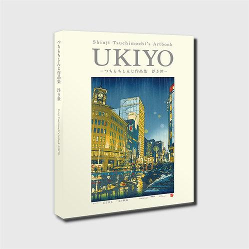 Ukiyo - Artbook Shinji Tsuchimochi