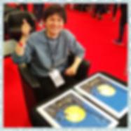 photo bordure shinji tsuchimochi.png