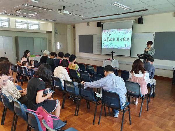 Mandarin Outreach1.jpg