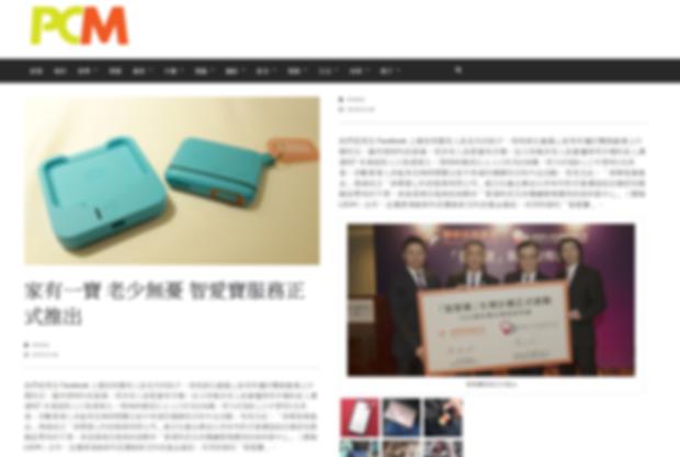 News PCM.png